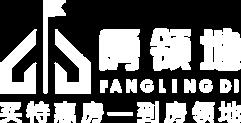 房领地logo